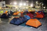 2º, 3º, 4º de Primaria: Campamento nocturno